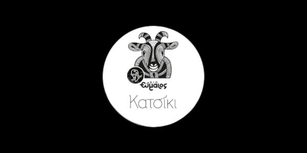 Κατσίκι 67