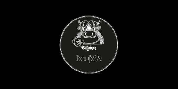 Βουβάλι 70